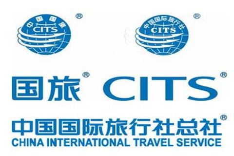 来自:昆明中国国际旅行社 发布时间:2014-11-04 点击次数