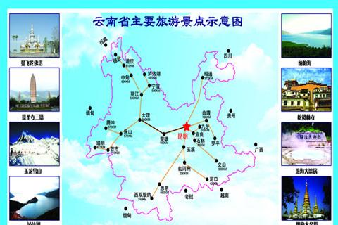 云南旅游景点地图