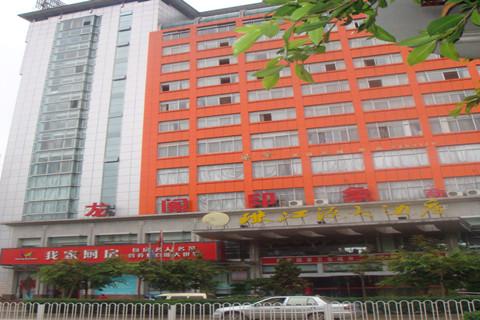 昆明珠江源酒店