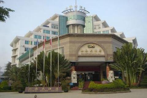 西双版纳山西酒店