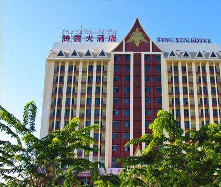 景洪腾云大酒店